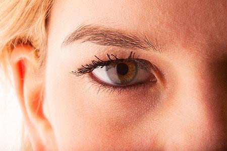 Eye Easer